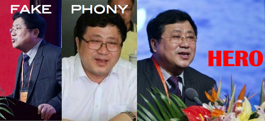 Zhao Xiyong fake phony hero
