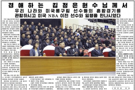 rodong-cropped-620x416