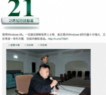 Chinese Weekly Falls For Another Spoof, This One Claiming Kim Jong-un&#8217;s Missile Launch Was Delayed By Windows Glitch