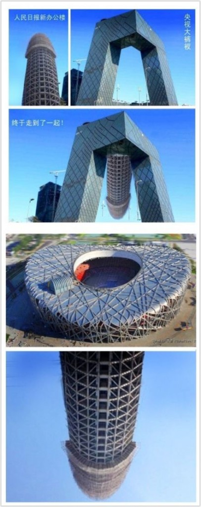 51 People's Daily penis building and other Chinese architecture