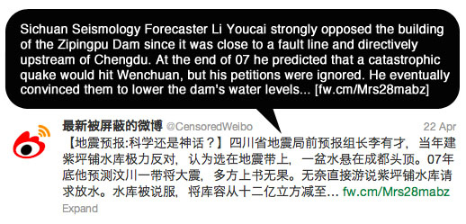 Censored post Buzzfeed weibo on Sichuan earthquake