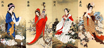 China's Four Great Beauties: Xi Shi, Wang Zhaojun, Diao Chan, Yang Guifei (left to right)