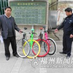 China Actually Is Going After Fixed-Gear Bicycles (Not An April Fools' Joke This Time)