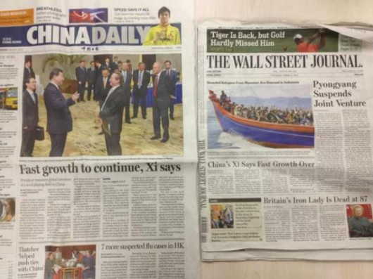 Comparing two newspapers