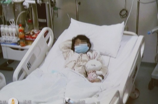 Girl with bird flu in Beijing 2