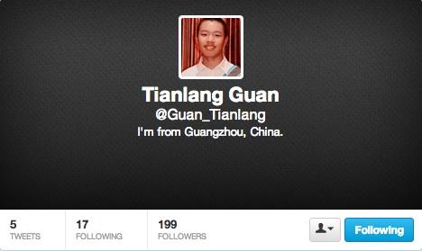 Guan Tianlang's Twitter