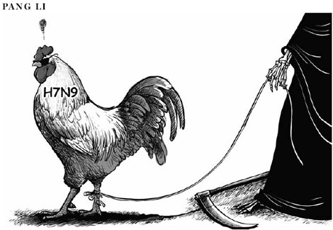 H7N9 political cartoon by Pang Li