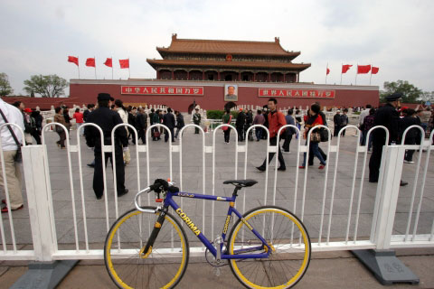 Hipster's fixed gear bike parked in Tiananmen
