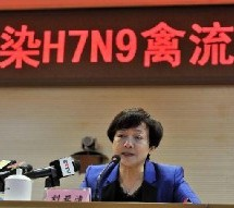 Finally, Beijing Has Its First Official Case Of H7N9 Bird Flu