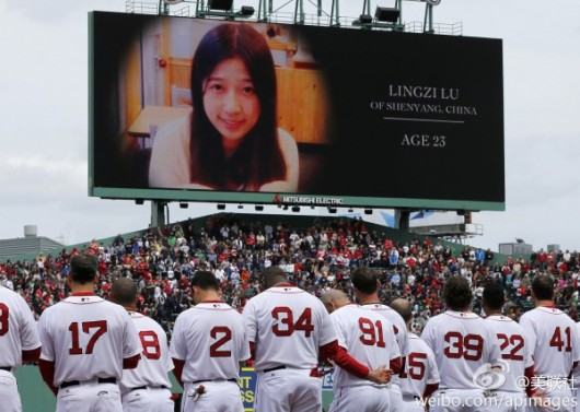 Lu Lingzi honored before Red Sox game