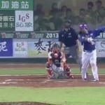 Manny Ramirez Hit His First Home Run In Taiwan Yesterday, And It Was Great