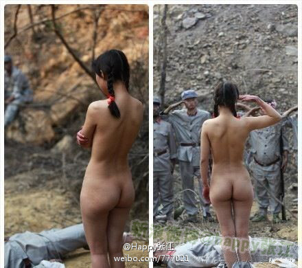 Naked girl in movie war