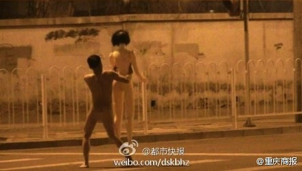 Naked man in Beijing with sex doll runs 5