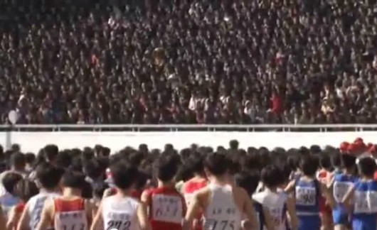 North Korea Mangyongdae Prize International Marathon In Pyongyang 2