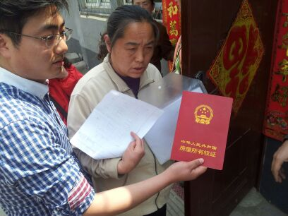 Papers mean nothing to chengguan and chai