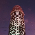 People's Daily's New Headquarters Is More Than A Little Phallic