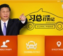 Xinhua Verifies, Then Denies Xi Jinping Took A Taxi, Which Is A Shame
