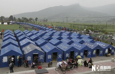 Ya'an Earthquake relief area