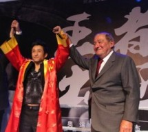 Exaggerated As It Might Be, Boxing's Potential In China Looms Large