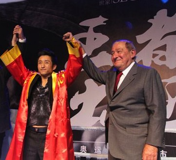 Zou Shiming and Bob Arum