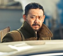 "Jia Zhangke's Latest Film, ""A Touch Of Sin,"" Looks Spectacular"