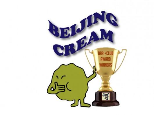 BJC Bar and Club Awards final winners