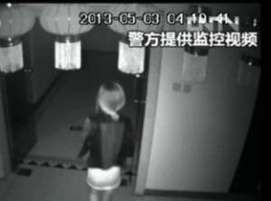 Beijing Jingwen suicide