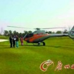 Big boss orders wonton delivered via helicopter to golf course