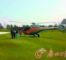 Chinese Boss Calls For Helicopter Delivery On Golf Course, Because He Can