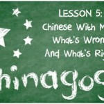 Chinagog - Chinese with Mike