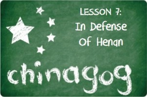 Chinagog - In defense of Henan