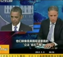Chinese Media Uses Daily Show Clip To Jab Obama On Guantanamo