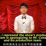 Conan 'Forgives' Da Peng In Triumph For Comedy featured image