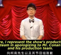 Well This Is Nice: Conan 'Forgives' Da Peng In Triumph For Comedy