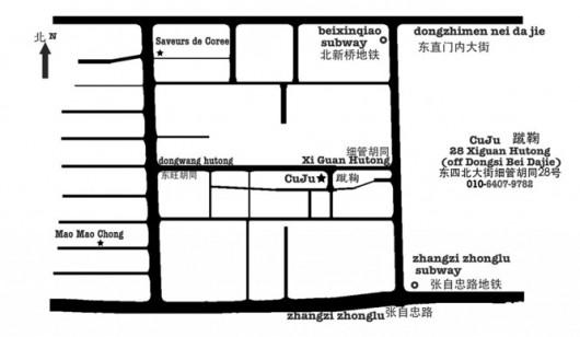 Cuju map