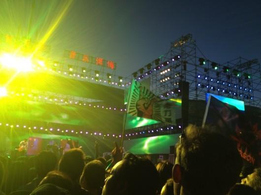 Dali Music Festival 6