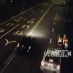 Driver Bowls Over Five Girls Standing In Middle Of Road, Then Flees [Graphic]