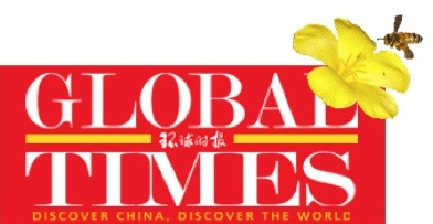 Global Times with flower 2