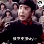 Hong Kong Style Gangnam parody featured image