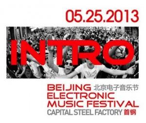 Intro 2013 Beijing