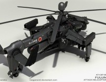 Why No, Global Times, That's Not Japan's Futuristic New Helicopter. It's DeviantArt