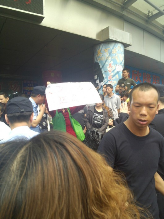 Jingwen Shopping Mall protest in Beijing 6