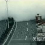 Liquified Gas Tanker Explosion Leaves Death And Destruction In Its Wake featured image