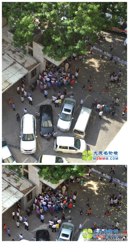 Maoming Traditional Chinese Medicine Hospital fight