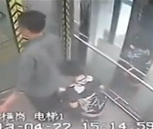 Woman Poops In Shenzhen Subway Elevator, Caught On Video
