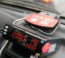 Beijing Taxi Fares Will Start At 13 RMB Beginning June 10