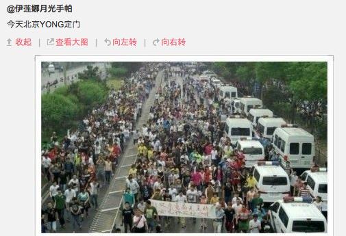 Yongdingmen protest removed