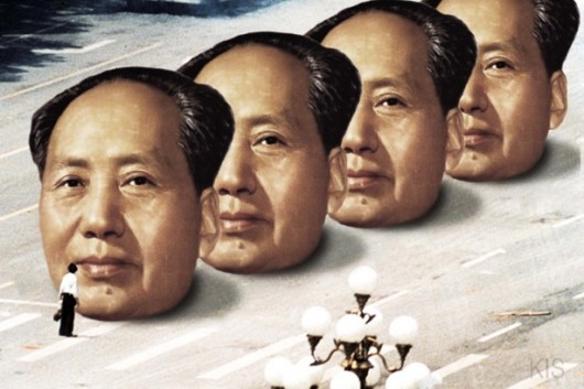 58 Tank man, Mao's head