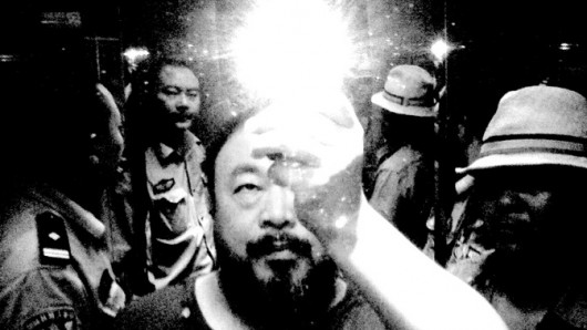 Ai Weiwei - The Divine Comedy