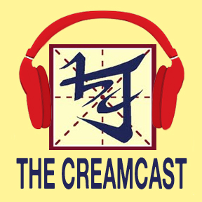 BJC The Creamcast logo
